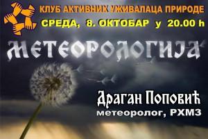075 projekcija_METEOROLOGIJA