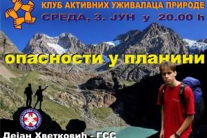PROJEKCIJA_Hvetko_resize